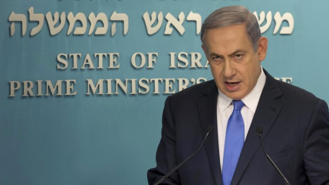 PM Netanyahu react to Vienna nuclear deal with Iran