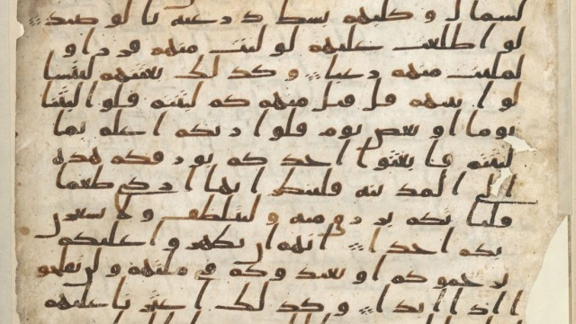 Koran manuscript dated among oldest in the world found in Univers