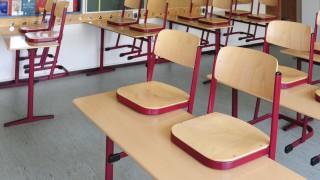 Schule Gymnasium in Bayern
