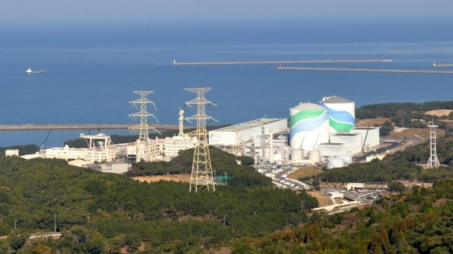 Japan to restart first nuclear reactor since Fukushima disaster