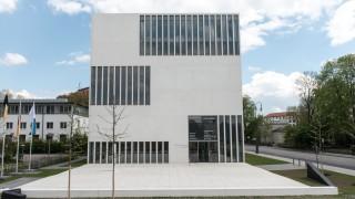 NS-Dokumentationszentrum in München, 2015