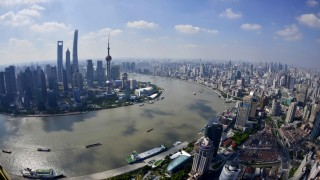 A general view shows the Shanghai city skyline on a sunny day in Shanghai