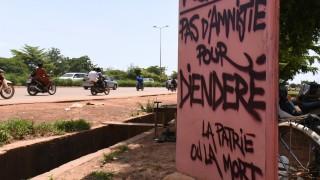 Burkina Faso Afrikanischer Frühling