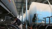 Treibstofflieferung; AFP
