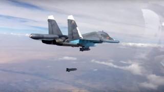 Süddeutsche Zeitung Politik Luftangriffe in Syrien