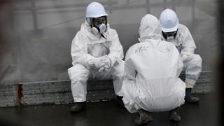 Radioaktive Strahlung Radioaktive Strahlung