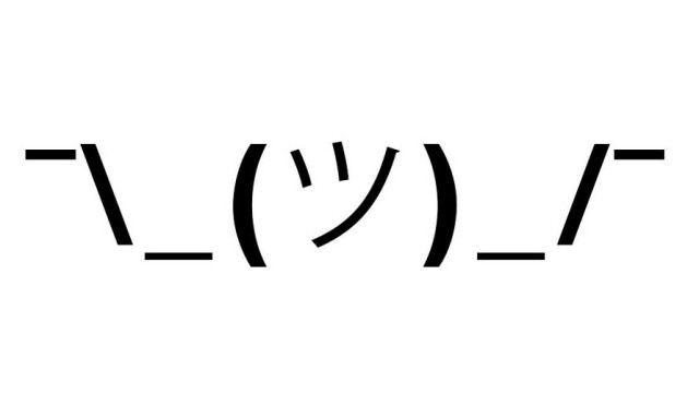 Schulter zucken Emoji