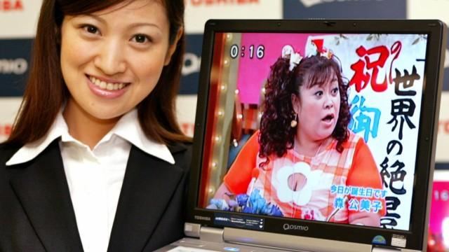 JAPAN-TOSHIBA-LAPTOP-TV