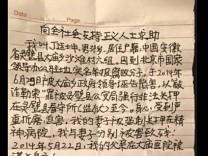 Hilferuf in Primark-Socke China