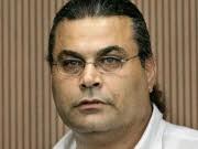 Khaled El Masri, AP