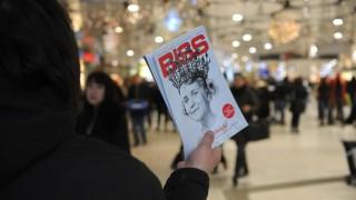 """Süddeutsche Zeitung München """"Bürger in sozialen Schwierigkeiten"""""""