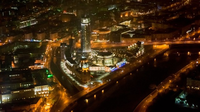 Moscow Russia Riverside Towers Business Center Swissotel Krasnye Holmy Moscow and Moscow Internat