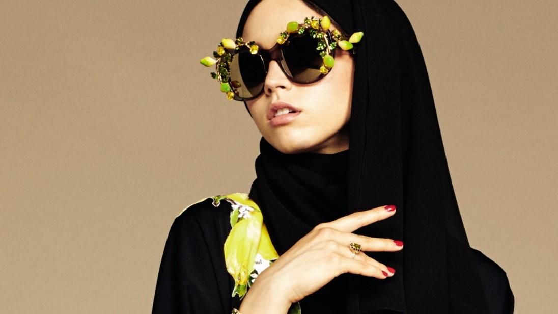 Neue Luxus-Zielgruppe: Muslima