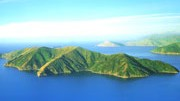 Inselparadiese
