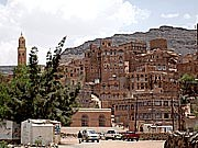Jemen Entführung