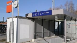 Bahnhof Zorneding