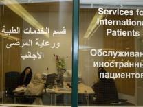 Arabische Patientin im Krankenhaus Bogenhausen, 2006