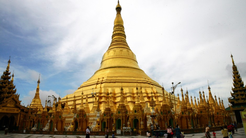 Myanmar Myanmar