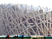 Olympiastadion in Peking, dpa