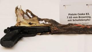 Neonazi-Mordserie - Waffe