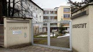 Alten- und Pflegeheim Josefistift