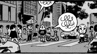 Comic Comic