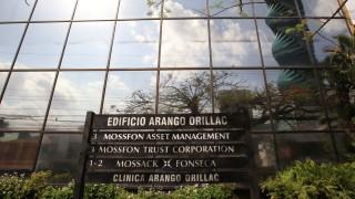 Panamanian law firm Mossack Fonseca