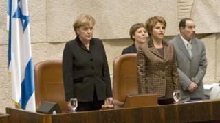 Merkels Rede im israelischen Parlament