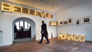 Deutscher Beitrag für Architekturbiennale 2016