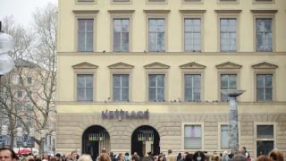 Alte Akademie Architektenwettbewerb