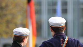 Süddeutsche Zeitung München Rechte Verbindungen