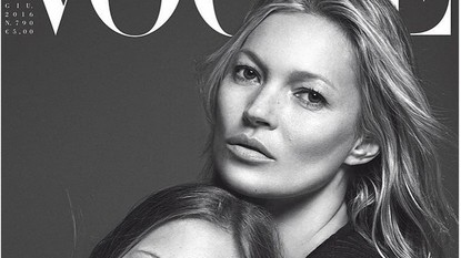 Kate Moss Promis