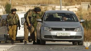 Terroranschlag Anschlag in Tel Aviv