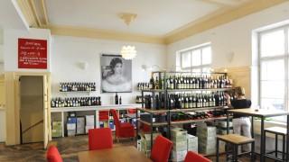 """Restaurants Internationales Restaurant in der Au """"Österia"""""""