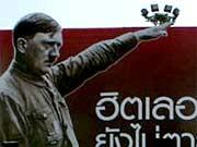 Hitler-Werbung, AP