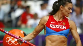 London 2012 - Leichtathletik Russland