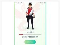 Pokemon auf Ebay