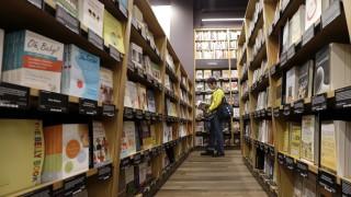 Buchmarkt Amazon-Buchhandlungen