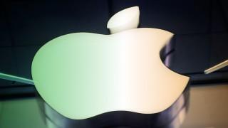 Leider Reich: Apple Soll 13 Milliarden Euro An Irland Zahlen   Und Der  Staat Will Das Geld Nun Nicht