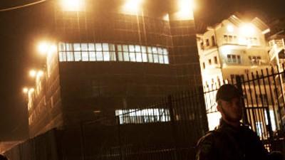 Kosovo: Anschlag auf EU-Quartier