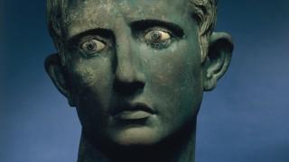 The Meroë Head / The Head of Augustus