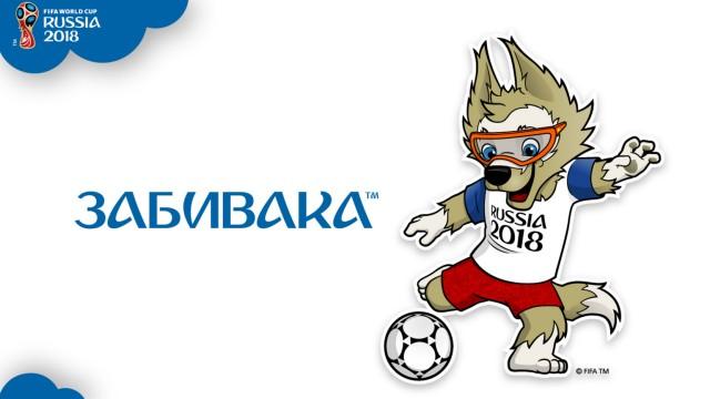 Fifa Fusball Wm  In Russland