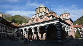 Bulgarien Bulgarien