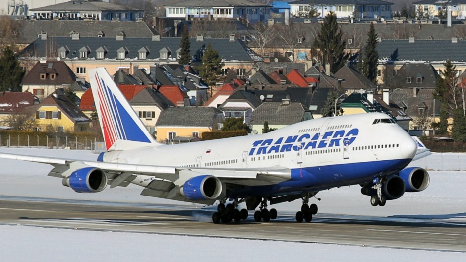 Fluglärm Salzburg