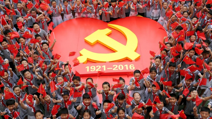 China gears up to mark 95th anniversary of CPC
