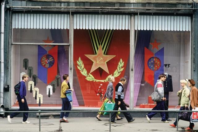 Daniel Biskup: Russland - Perestroika bis Putin