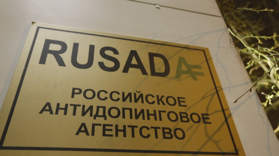 MOSCOW RUSSIA JANUARY 20 2016 A plate on the building of the Russian Anti Doping Agency RUSADA