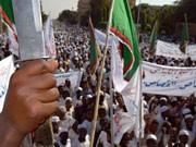 Sudan, AFP