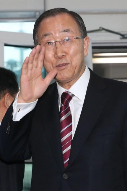 Ban Ki Moon kehrt nach Hause zurück