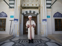 Mehmet Gormez Speaks about Opening the Diyanet Center of America